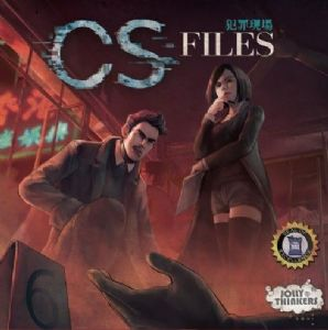 CS-Files (including Consulting Detective Promo Card)